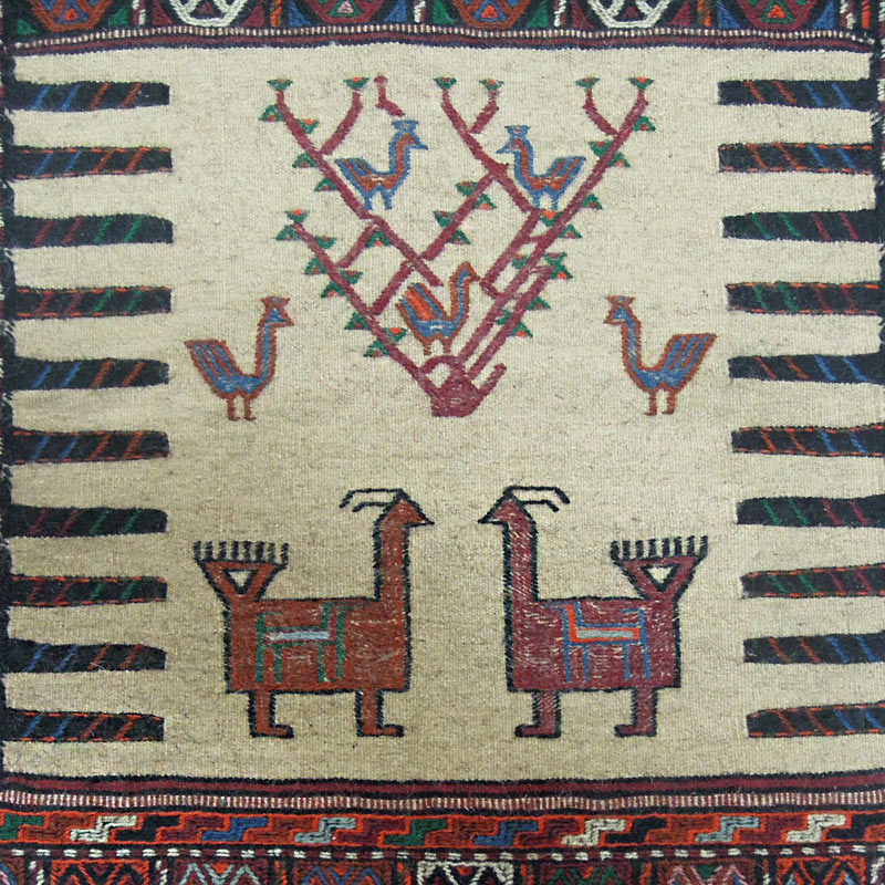 Persian Kurdish Tribal Rugs Are Produced In Different Areas In Iran
