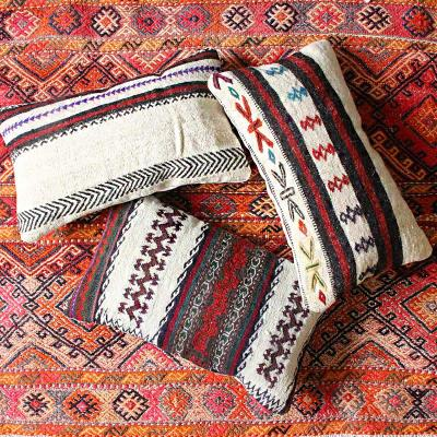About Our Kilim Pillows