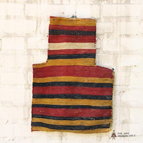 Antique Tribal Decorative Rug Salt Bag antique persian saltbag2 farwayart