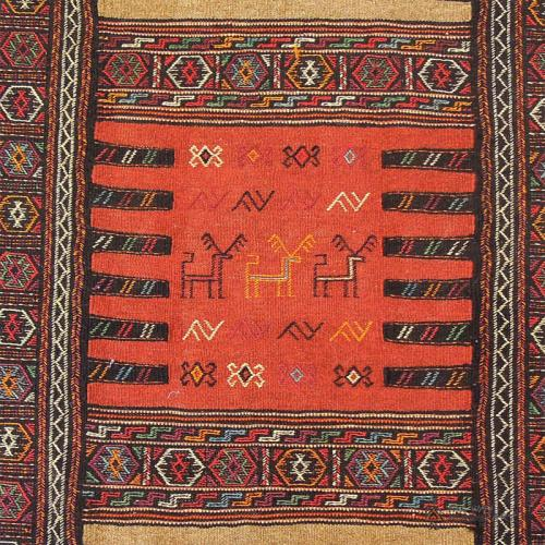 Persian Nomadic Rug attach_5dc9255ab8d6e