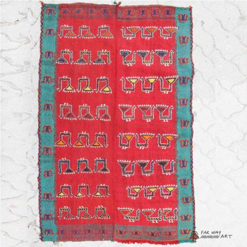 Persian Colorful Nomadic Flat Woven Rug attach_5dc92c7059c7e