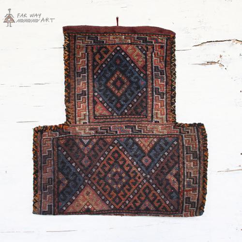 Persian Antique Tribal Salt Bag