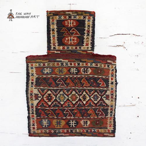 Antique Persian Nomadic Salt Bag