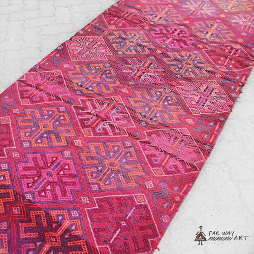 Vintage Pink Boho Runner Rug