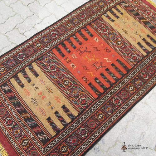 Persian Nomadic Rug