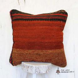 Orange/Brown Rug Pillow Cover