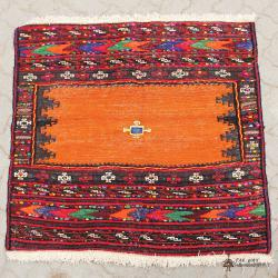 Square Tribal Rug Wall Hanging