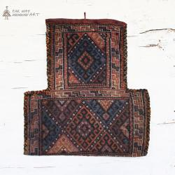 Persian Antique Tribal Salt Bag