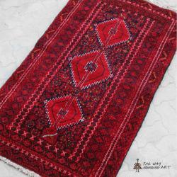 Persian Dark Red Medium-Size Carpet