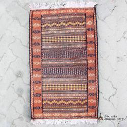 Small Semi Antique Pink Rug