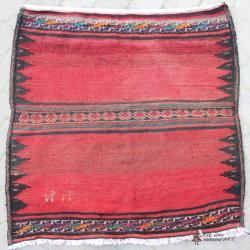 Persian Nomadic Rug / Baluch Sofreh
